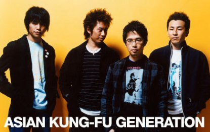 akfg-asian-kung-fu-generation-7972628-435-275