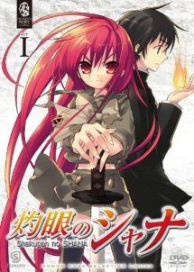 shakugan_no_shana_dvd_vol-1_cover